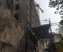 Hotel Netto, Sintra